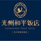 中光实业(地产模块+光州和平饭店酒店模块)
